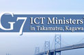 Întâlnirea G7 TIC Ministers evidențiază importanța NRENs și GÉANT